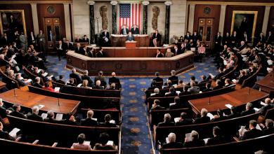 Photo of الكونغرس يدين تصريحات ترامب ضد البرلمانيات