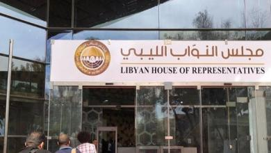 Photo of انقسام النواب.. هل المخرج بتغيير الرئاسة؟
