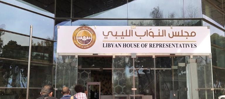 Photo of مجلس النواب يبدأ اختيار ممثليه بلجنة الحوار (أسماء)