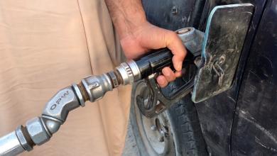 Photo of تحديات أمنية تقطع إمدادات الوقود عن الجنوب لأكثر من سنة