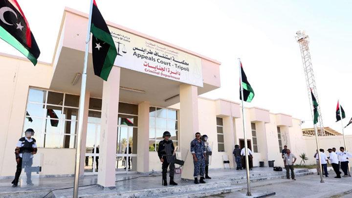 محكمة استئناف طرابلس