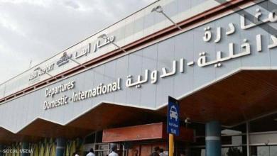 صورة استهداف جديد لمطار أبها السعودي بطائرة مسيّرة