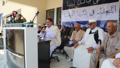 ملتقى قبائل ليبيا - القيقب