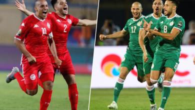 منتخب الجزائر - منتخب تونس