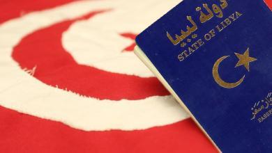 Photo of لا إجراءات جديدة لدخول تونس