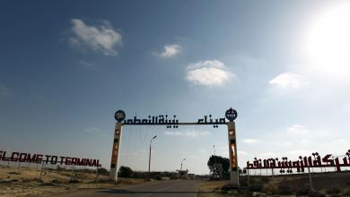 Photo of تصدير 600 ألف برميل من ميناء الزويتينة