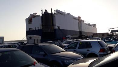 Photo of وصول شحنة سيارات أوروبية إلى ميناء بنغازي