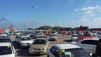 Photo of وصول 3500 سيارة كورية إلى ميناء مصراتة