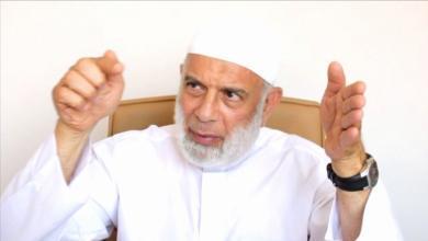 Photo of تونس تمنع المُتطرف وجدي غنيم من دخول البلاد