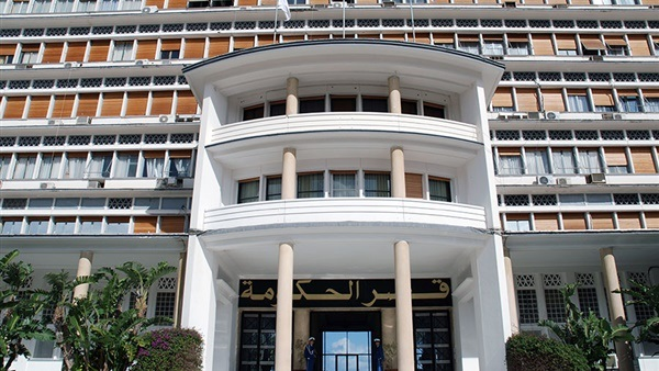 وزارة الداخلية الجزائرية