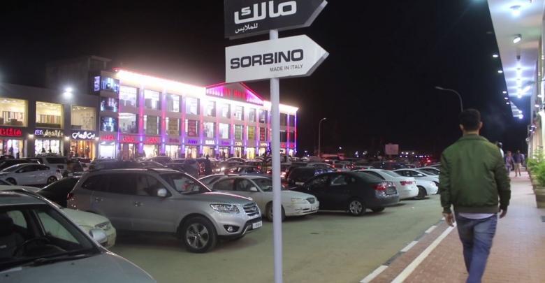 شارع فينيسيا في بنغازي .. من ساحة بارود إلى مساحة للموضة وماركات الأزياء