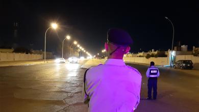 المجاهرة بالأمن في عموم مدن بلدية الجفرة