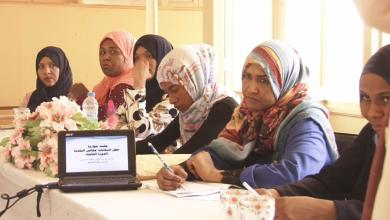 Photo of نساء تراغن في جلسة حوارية حول الانتخابات البلدية