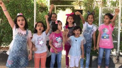 "Photo of صرخة سيطلقها ""أطفال بوعيسى"" من أجل البيئة"
