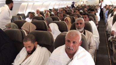 الفوج الأول من حجاج الجبل الأخضر يغادر من مطار طبرق الدولي متجهاً عبر طائرات الخطوط الجوية الليبية إلى مطار جدة بالمملكة العربية السعودية
