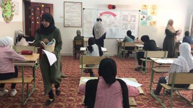 "Photo of ""المطرد"" .. بدء امتحانات سنوات النقل أساسي وثانوي"