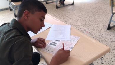 صورة إعلان مرتقب لنتائج طلاب الشهادة الإعدادية