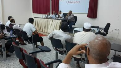 Photo of انتخاب لجنة جديدة لمهرجان الخريف بهون