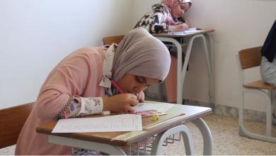 """Photo of """"ضمان الجودة"""" يحذر من تحايل بعض المؤسسات التعليمية"""
