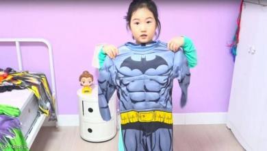 Photo of طفلة تجني 3 ملايين دولار شهريا من يوتيوب