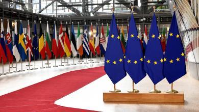 Photo of الاتحاد الأوروبي يُنهي توزيع المناصب بعد انقسامات حادة