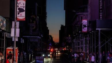 """Photo of بالصور.. حكاية """"هروب الضي"""" في نيويورك"""