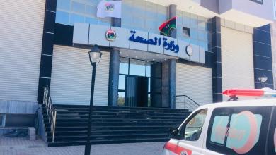 Photo of الحكومة المؤقتة تعلن عن ورشة عمل شاملة لتطوير المختبرات
