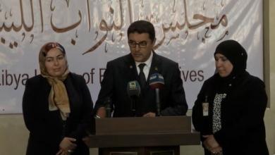 Photo of نواب في طرابلس يرفضون المبادرة المصرية
