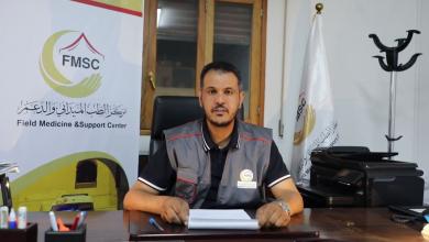 Photo of الطب الميداني والدعم يطالب بوقف الاعتداء المتكرر على الأطقم الطبية