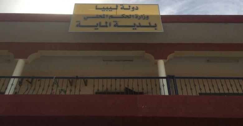 بلدية الماية تشرع اليوم في توزيع سلال غذائية على ضيوفها