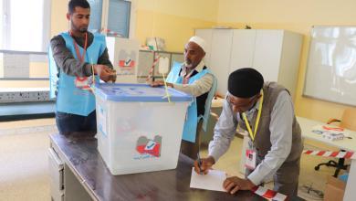 Photo of المنطقة الشرقية تقترب من الانتخابات البلدية