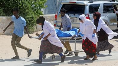 Photo of انفجار يُخلّف عشرات القتلى والجرحى في مقديشو