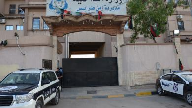 مديرية أمن طرابلس - ارشيفية
