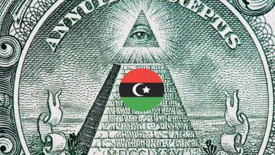 Photo of الماسونية في ليبيا – خرافة أم بسيسي