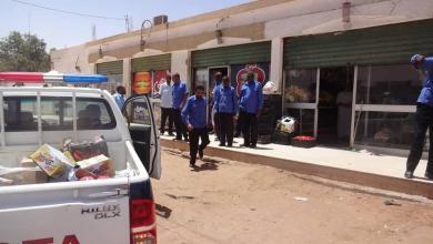 Photo of ضبط مخالفات غذائية خطيرة في الكفرة والجفارة