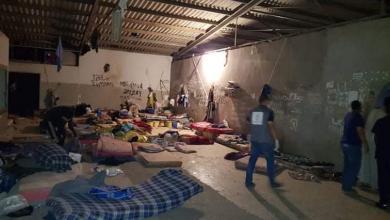 صورة قصف جوي يستهدف مركز إيواء المهاجرين في تاجوراء