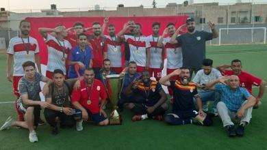 Photo of التحدي مصراتة بطلا لدوري الكرة المصغرة
