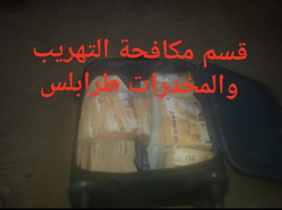 صور نشرها قسم مكافحة التهريب والمخدرات