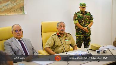 """صورة الناظوري يدعو من بنغازي لـ""""ضرب أوكار الجريمة"""""""