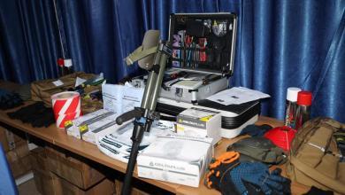 Photo of المباحث الجنائية تتلقى معدات لكشف العبوات الناسفة