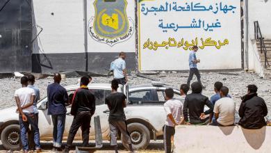 Photo of المغرب تشرع في نقل جثامين ضحايا قصف تاجوراء