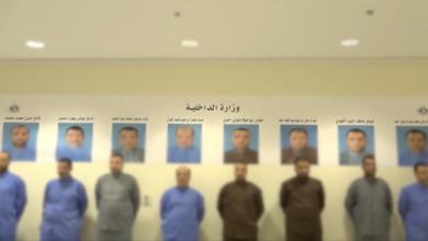 Photo of الكويت تضبط خلية إرهابية تابعة للإخوان