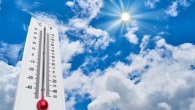 انخفاض ملحوظ في درجات الحرارة اليوم على ليبيا