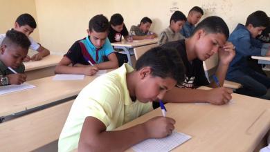 امتحانات النقل لمدارس التعليم الأساسي والثانوي في باطن الجبل