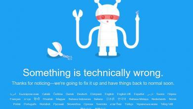 Photo of تويتر يتوقف.. ويسجل خروجا للمستخدمين