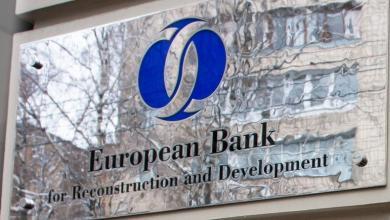 Photo of البنك الأوروبي يعتمد عضوية ليبيا..ماذا يعني ذلك؟