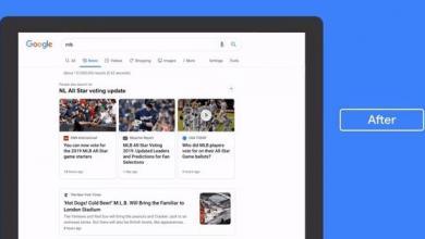 Photo of تطويرات جديدة بمحرك بحث جوجل