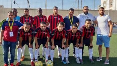 Photo of اتحاد كرة القدم المصغرة يحدد نهائي الكأس
