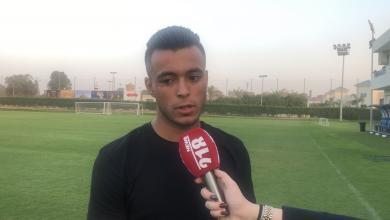 Photo of الهرام لـ218: أطمح لتمثيل ألوان المنتخب الوطني