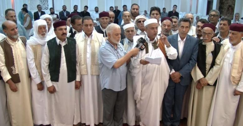اجتماع وبيان لأعيان المنطقة الشرقية في البيضاء